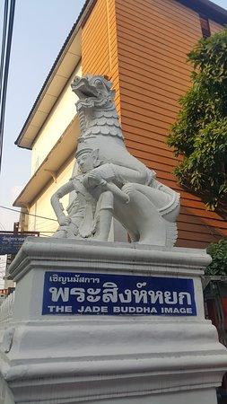 At the entrance to Wat Ou Sai Kham