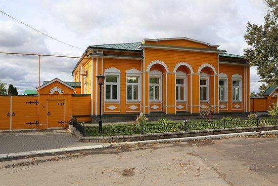 Arzamas, روسيا: Дом Бессонова