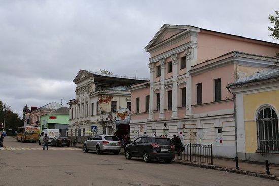 Arzamas, Rússia: Дома-близнецы купца Будылина