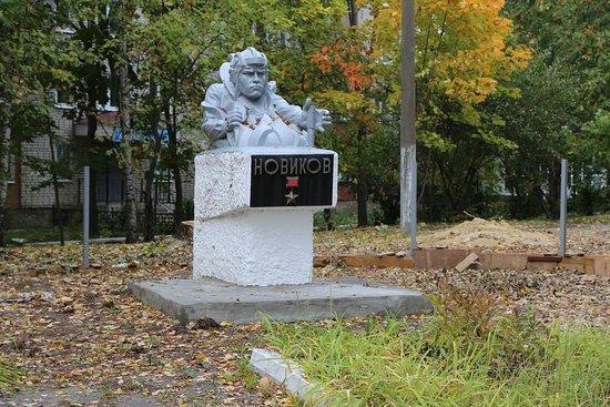 Arzamas, روسيا: Памятник Новикову