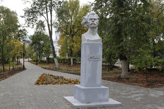 Arzamas, روسيا: Памятник Горькому