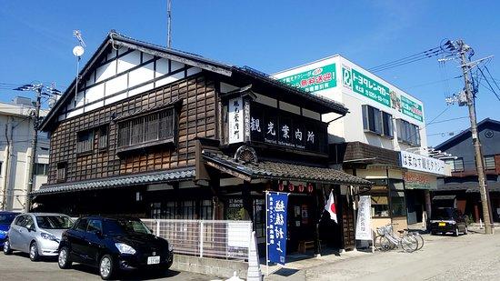 Murakami Ekimae Tourist Information Center Murakami Tabinabikan