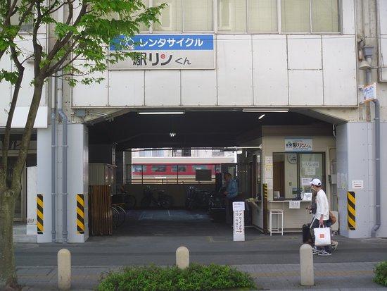 Eki Rinkun, Okayama Station East Entrance