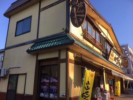 Oyama Senbei