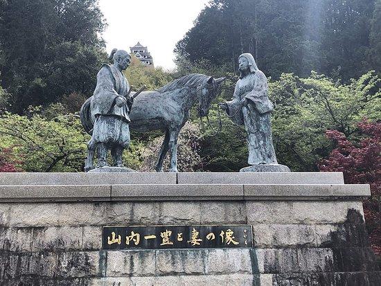 Yamauchi Kazutoyo to Tsuma no Dozo