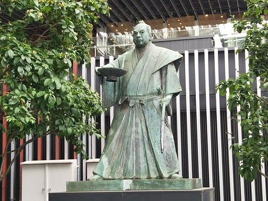 Kurodabushizo