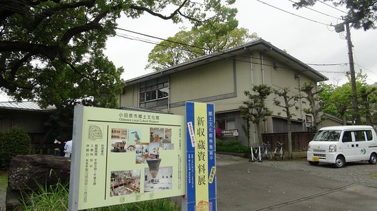 Odawara City Local Culuture Museum: 郷土文化館 全景