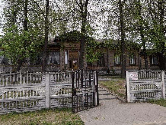 ร้านอาหาร Barysaw