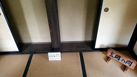旧藤井家住宅を見学