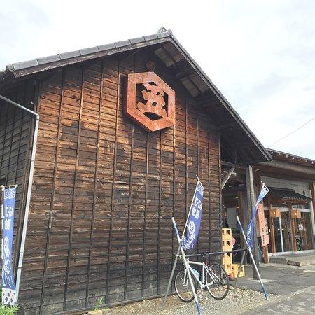 Kondo Brewery