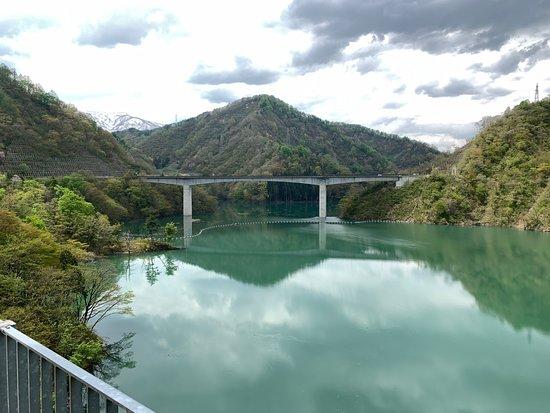 Nagai Dam