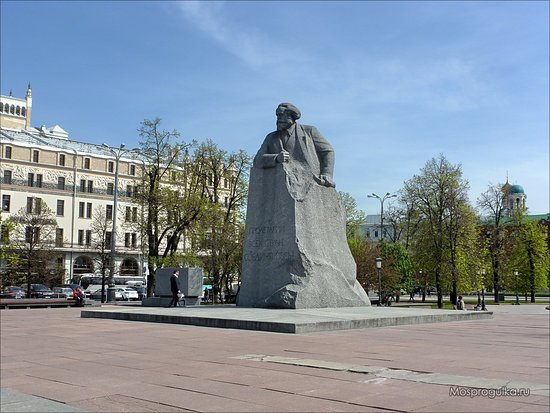 Karl Marx Monument
