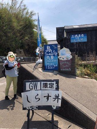 Himaka Island