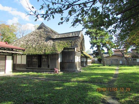 Former Hirayama Family Residence