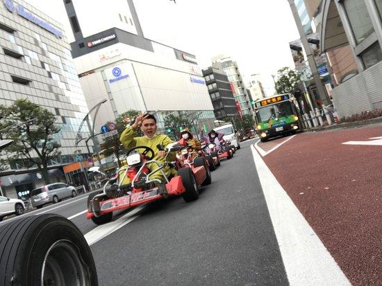 Akiba Kart