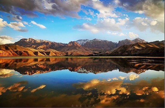 Bamyan Province, Afghanistan: the beutiful landscape of yakawlang