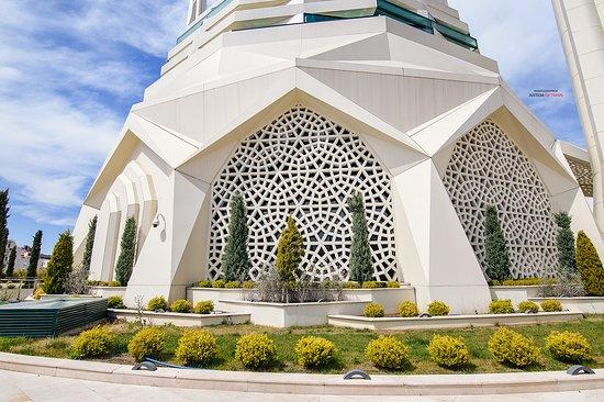 Marmara Ilahiyat Cami