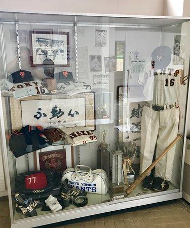 Tetsuharu Kawakami Memorial Stadium