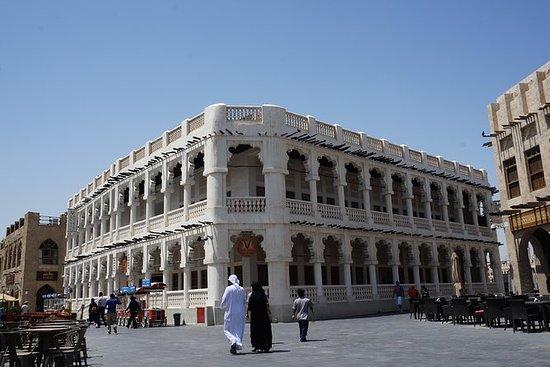 City Tour - Delight of Doha