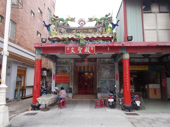 Wensheng Temple