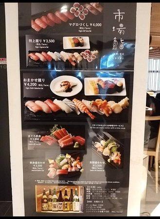 仲要去排個間長龍壽司店?