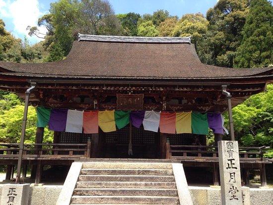 Fumonzan Kanbodaiji Temple