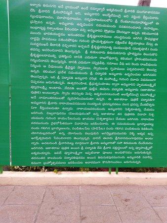 Sri Padmavathi Ammavari Temple, Tirupati - TripAdvisor