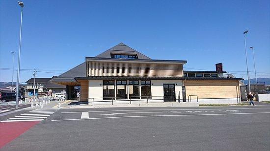 Michi no Eki Resti Karako Kagi