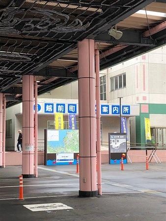 道の駅にある観光案内所