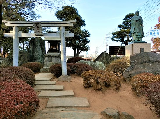 Hakusangongen Shrine