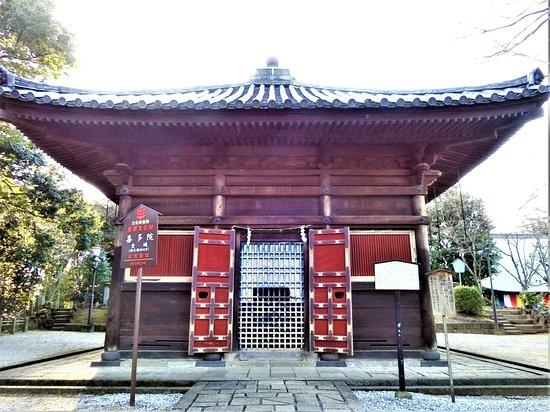 Jinendo Temple