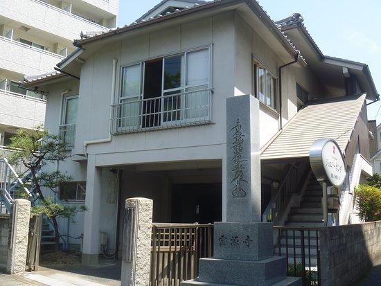 Reigen-ji Temple