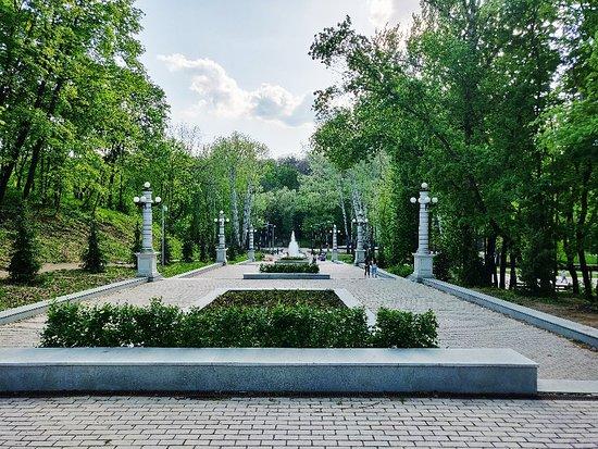 Voronezh Central Park