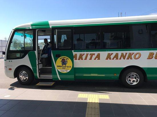 Namahage Shuttle