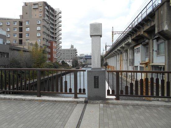 Gemmori Bridge