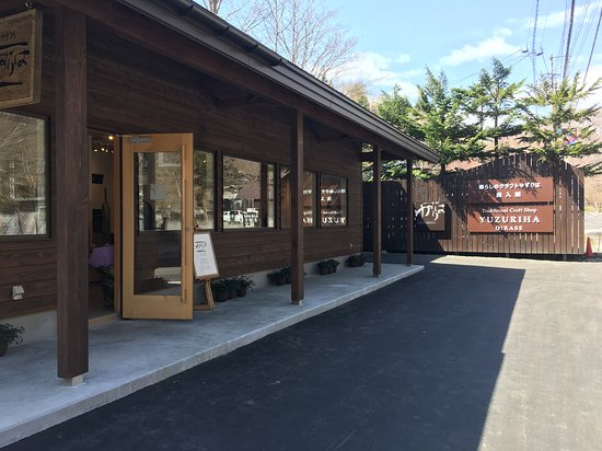 Towada, Japan: 駐車場  4、5台停められる