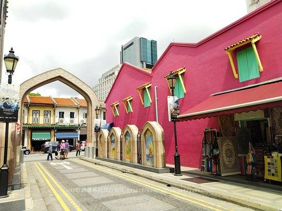 Kampong Glam at Singapore. 新加坡甘榜格南馬來文化遺產中心。