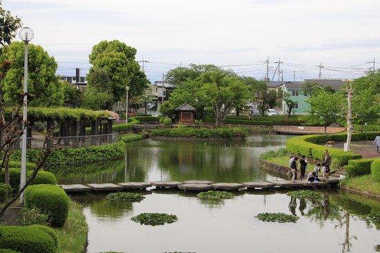 Shimonuma Park