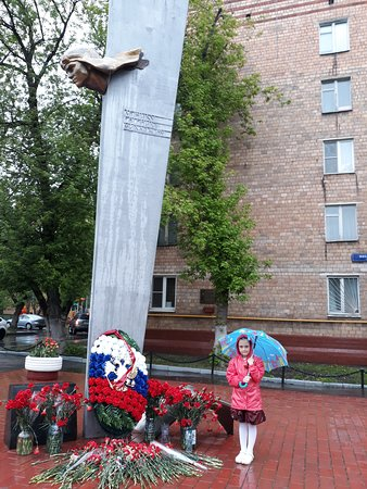 Monument to the Hero of Soviet Union Aviator Yevgeniy Mikhailov