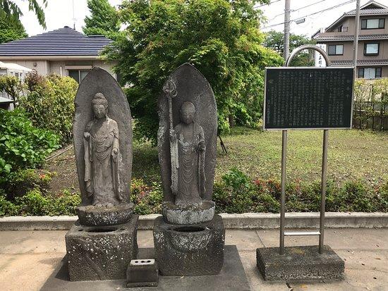 Shosen-ji Temple