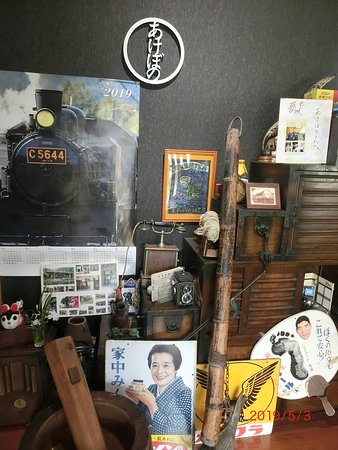 Wasaishokudo Akebono: 古い物が色々ある