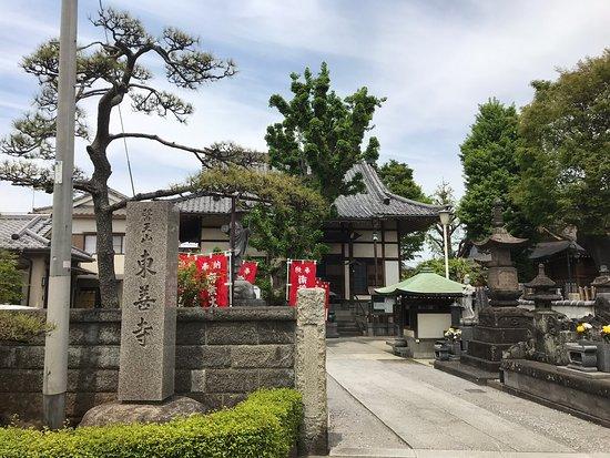 Tozen-ji Temple