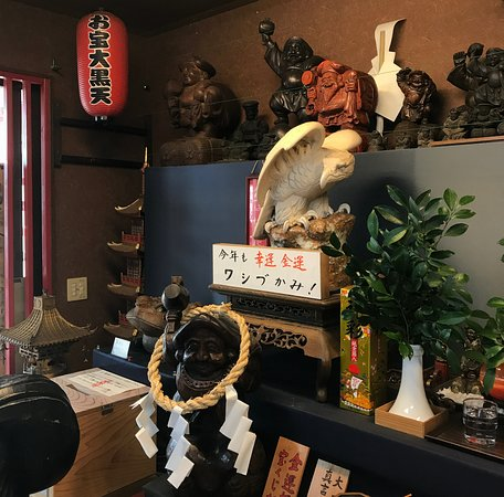 Naritasan Fudoin Beppu Betsuin Temple (Mizukake Fudoson)
