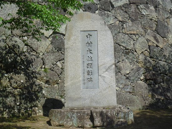 Monument of Colonel Nakamura