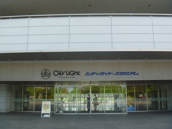 Iseki & Sports Museum