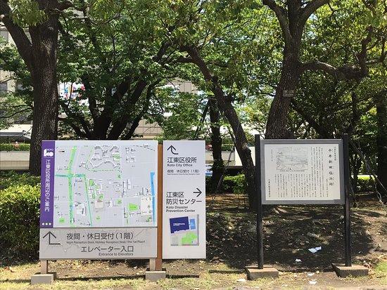 The Site of Hiraishinden Shiohama