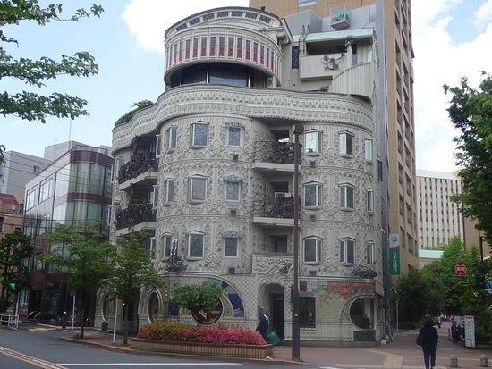 Dorado Waseda