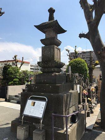 Zenpuku-ji Hokyointo