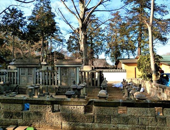 Matsudaira Yamatonokamike Byosho