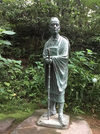 Basho looked like this...